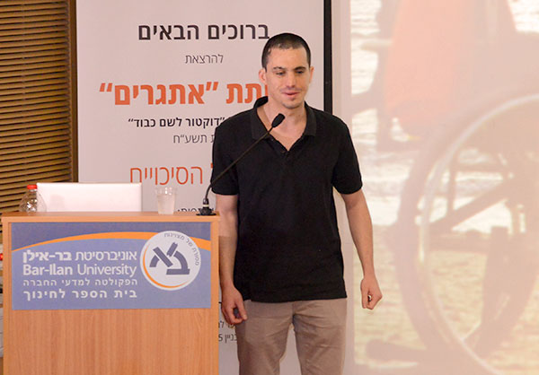 """A reluctant hero, Oren Almog, who lost five members of his family and his eyesight in a terrorist attack in Haifa in 2003, tells his personal story and how the organization Etgarim-Challenge helped him get back on his feet and win third place in the Blind Sailing International Championship. The talk """"Against All Odds"""" was held under the auspices of the Pinchas Churgin School of Education"""
